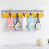 北歐浴室創意掛鐘衛生間簡約廚房防水時鐘家用冰箱吸盤迷你小鐘錶