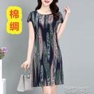 洋裝中老女裝夏天穿的綿綢連身裙媽媽裝短袖大碼中長款棉綢印花裙子 快速出貨