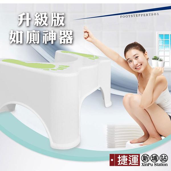 浴室如廁神器防滑馬桶墊腳椅