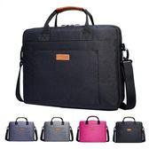 【24H出貨】筆電包 蘋果 華碩 戴爾 15吋黑色筆記型電腦包