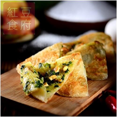 【紅豆食府】韭菜鍋餅