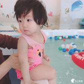 兒童泳衣女孩可愛小公主粉火烈鳥女寶寶嬰兒連體女童度假泳裝-奇幻樂園