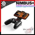 [ PCPARTY ] 賽睿 SteelSeries Nimbus+ 手機無線遊戲控制器