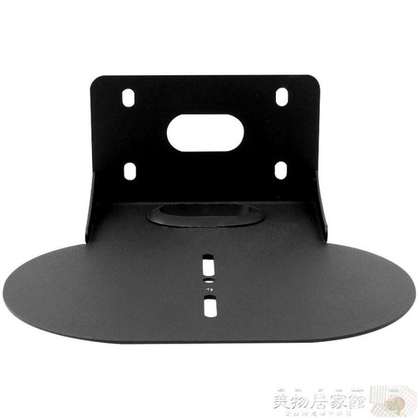鏡頭支架 華為鏡頭支架VPC600  620 TE30視頻會議攝像頭壁掛托盤托架【美物居家館】