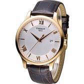天梭TISSOT Tradition 系列懷舊古典 腕錶T0636103603800