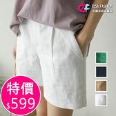 棉麻短褲 休閒百搭修身顯瘦反摺短褲 艾爾莎【TAE5322】