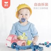 澳樂兒童拼裝玩具挖掘機吊機擰螺絲組裝可拆卸拆裝工程車動手益智 新年禮物
