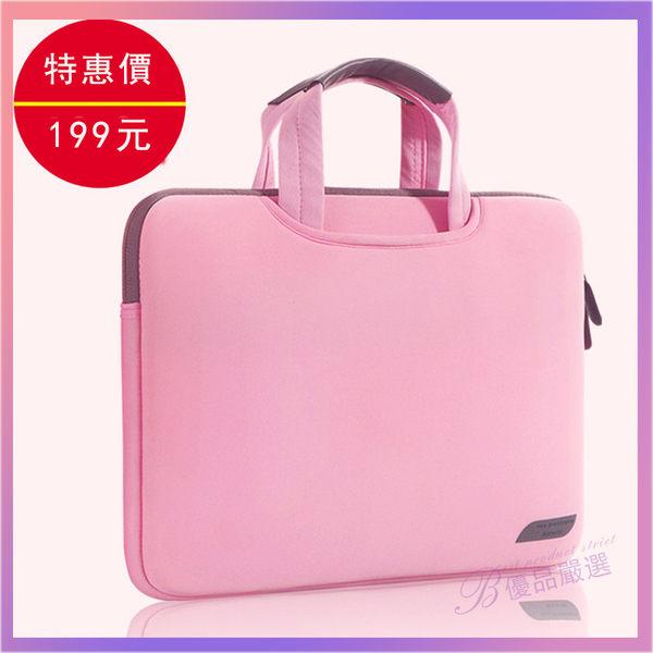 (現貨秒發)macbook手提包 筆電內膽包 12寸韓版 14時尚女 13.3英寸平板 蘋果15.6電腦包【優品嚴選】