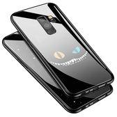 三星s9手機殼s9plus手機套玻璃全包防摔軟殼