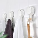 太力強力真空吸盤掛鉤免打孔浴室無痕黏膠衛生間毛巾黏鉤4個裝 一米陽光