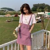 紫色高腰背帶連身裙女夏新款吊帶泫雅風裙子ins仙氣超仙森繫 夢想生活家