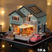 智趣屋diy小屋房子手工模型玩具娃娃屋