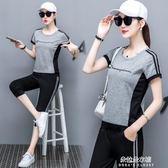 純棉運動套裝女韓版夏季夏裝新款休閒服七分褲時尚大碼兩件套  朵拉朵衣櫥