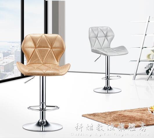 吧台椅升降椅現代簡約家用旋轉酒吧椅高腳凳前台收銀椅子靠背凳子 科炫數位
