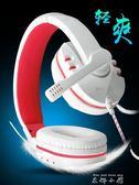 kanen/卡能 KM-790電腦有線游戲重低音耳麥頭戴式手機大耳機帶麥   米娜小鋪