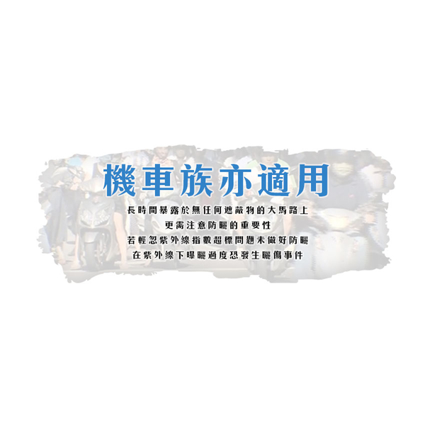 Mizuno運動袖套(臂套 單車 自行車 高爾夫 MIT台灣製 美津濃≡體院≡
