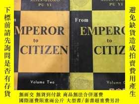 二手書博民逛書店從皇帝到公民——我的前半生罕見上下冊 內有多幅圖片Y213347