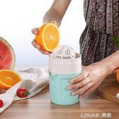 手動榨汁機家用榨汁杯迷你學生簡易橙子果汁機水果小型榨橙汁機炸 樂活生活館