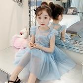 女童禮服夏裝2019新款韓版時髦兒童連身裙中大童洋裝HT753