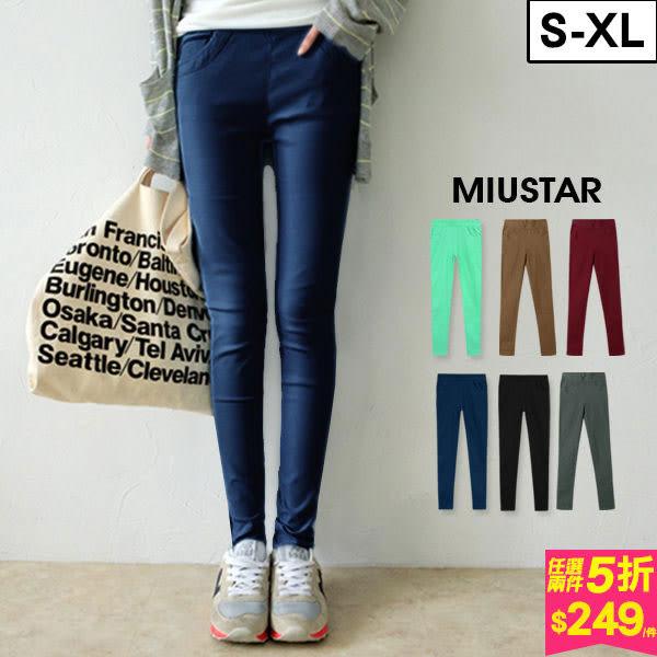 MIUSTAR 糖果色顯瘦長褲(共8色,S-XL)【ND0795EW】預購