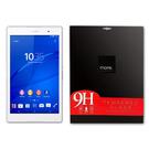 【默肯國際】 more.sony xperia Z3 tablet 0.33 9H防爆裂鋼化玻璃螢幕保護膜 Z3 tab