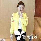 棒球外套短外套女2018秋裝新款韓版百搭顯瘦刺繡短款夾克開衫棒球服外衣潮
