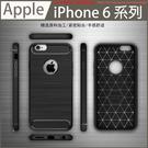 【髮絲紋】iPhone 6 6s Plus 磨砂軟殼 手機殼 防指紋 霧面 氣囊殼 全包 超薄 保護殼 手機套 散熱