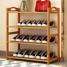 (聖誕交換禮物)宿舍鞋架多層簡易家用鞋櫃楠竹收納架組裝現代簡約置物架子xw