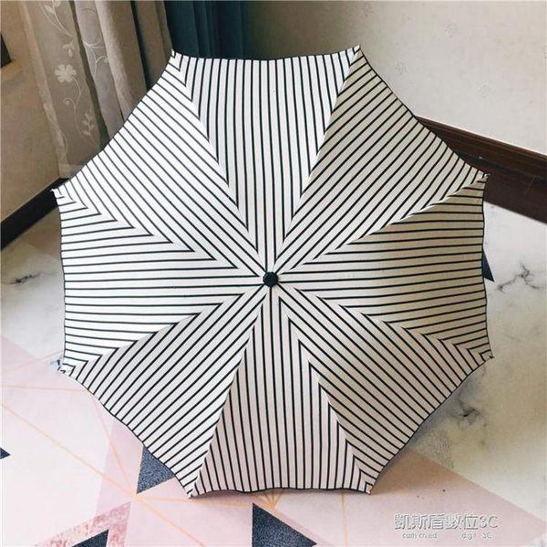 雨傘晴雨傘折疊女兩用日式條紋小清新太陽遮陽黑膠防曬防紫外線學生 凱斯盾數位3C