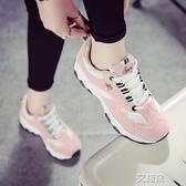 運動鞋秋季運動鞋女韓版原宿百搭學生休閒跑步鞋女鞋子   艾維朵