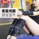 負重沙袋-愛倍健沙袋綁腿負重綁腿綁手跑步訓練裝備男女通用可調鉛塊鋼板