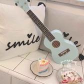 烏克麗麗 藍小清新21寸23寸夏威夷四弦琴初學者小吉他【8折下殺】yj