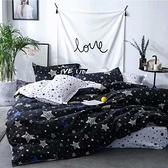 【小銅板精選】雙面版-床包枕套被套四件組(雙人加大-多款可選)淘氣小貓