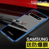 ToGetheR+【STG117】SAMSUNG S10 Plus S10 金屬邊框鋼化玻璃電鍍手機殼(三色)