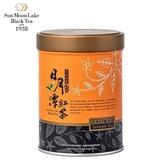 【魚池鄉農會】台茶21號-紅韻(50g/罐)