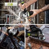 角磨機 威克士細手柄角磨機WU800切割機打磨機拋光機小蠻腰角磨機散熱快 數碼人生