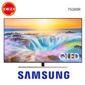 回函贈郵政禮券$6000元 SAMSUNG 三星 75Q80R 直下式 電視 75吋 QLED 4K 量子電視 送精緻壁掛安裝
