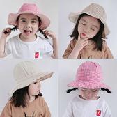 嬰兒帽子夏季薄款可愛超萌女寶寶防曬公主兒童漁夫帽女童遮陽帽潮 可愛童帽 女童帽