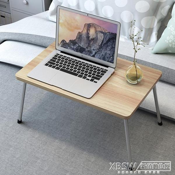 筆記本電腦桌床上用懶人學生宿舍學習書桌可懶人小桌子做桌寢室用CY『新佰數位屋』