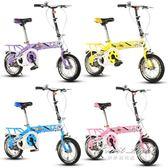 兒童自行車 腳踏車 6-7-8-9-10歲童車女孩 自行車兒童10-11-12歲男孩 果果輕時尚NMS