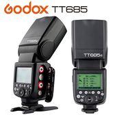 神牛 Godox TT685 機頂外接式閃光燈