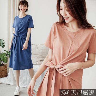 【天母嚴選】側邊綁結純色棉質連身洋裝(共二色)