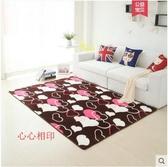 地毯定制簡約現代臥室客廳茶几沙發滿鋪房間床邊拼接純色可愛地毯【1.8*2米】