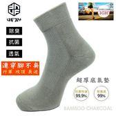 [UF72]3D消臭超厚底中壓運動襪UF921灰(男女)