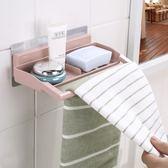 吸壁式浴室肥皂盒創意香皂盒瀝水置物架壁掛衛生間皂托洗漱臺架子吾本良品