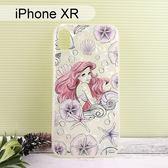 迪士尼五彩貝殼軟殼 [素描小美人魚] iPhone XR (6.1吋) 愛麗兒【Disney正版授權】