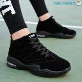 男士休閒運動跑步氣墊鞋韓版【洛麗的雜貨鋪】
