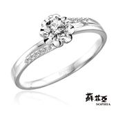 蘇菲亞SOPHIA - 幸福捧花1.00克拉FVVS1鑽石戒指