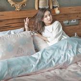 床包 / 單人【夢遊愛麗絲】含一件枕套,100%精梳棉,奇妙童話時光,戀家小舖台灣製