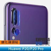 【妃航】HUAWEI P20/P20 Pro 高品質 相機/鏡頭/後鏡頭 玻璃膜/玻璃貼/保護貼 免費代貼